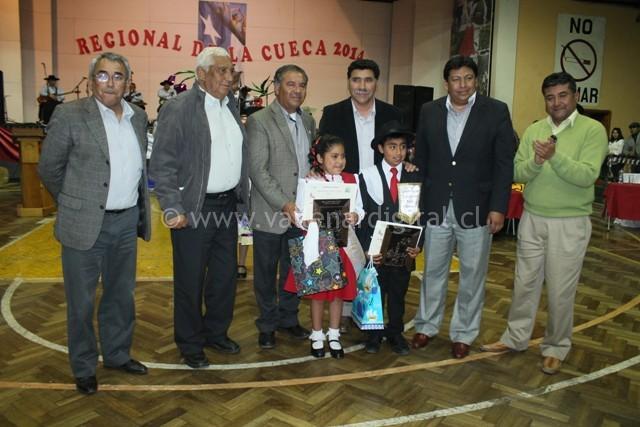 Regional de Cueca Escolar 2014 (8)