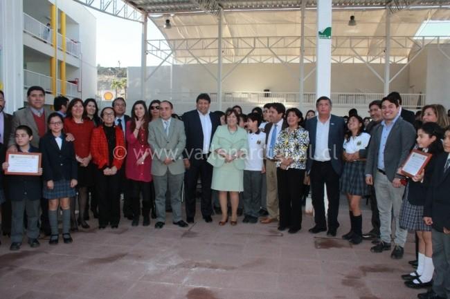 Emtrega reconocimiento Excelencia Académica 2016  (13)