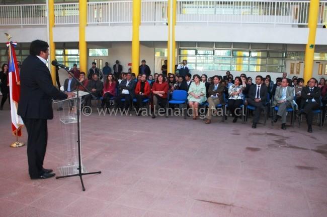 Emtrega reconocimiento Excelencia Académica 2016  (3)